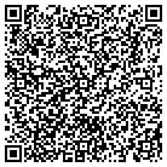 QR-код с контактной информацией организации ТАГИЛКОММУНПРОЕКТ