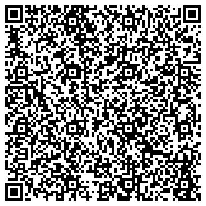 QR-код с контактной информацией организации ВОДОПРОВОДНО-КАНАЛИЗАЦИОННОГО ХОЗЯЙСТВА УПРАВЛЕНИЕ МП