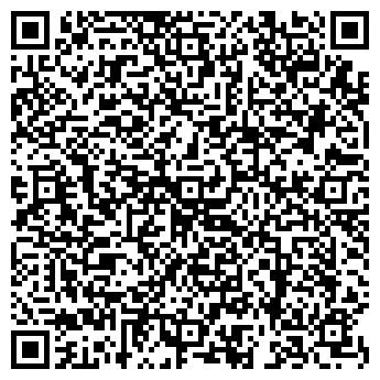 QR-код с контактной информацией организации ТАГИЛСПЕЦСТРОЙ, ЗАО