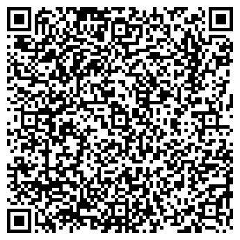 QR-код с контактной информацией организации ГАЗКОМПЛЕКТМОНТАЖ