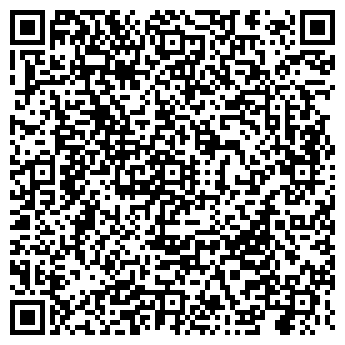 QR-код с контактной информацией организации НИЖНЕСАЛДИНСКИЙ