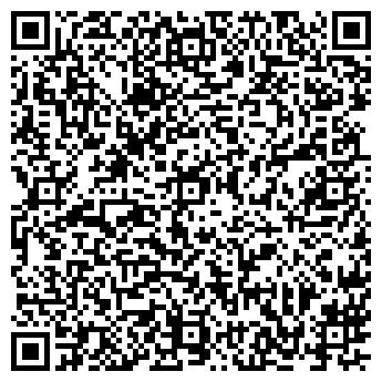QR-код с контактной информацией организации АНТЕЙ АН, ЗАО