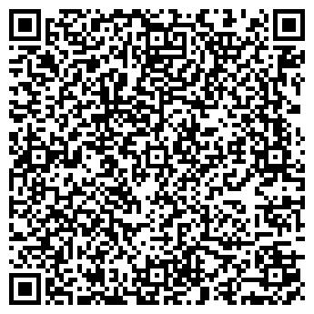 QR-код с контактной информацией организации УНИВЕРСАЛ ПЛЮС