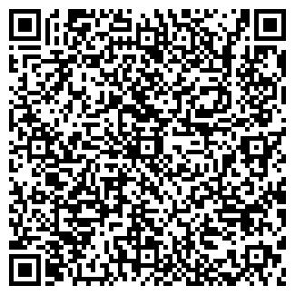 QR-код с контактной информацией организации СТРОЙАРСЕНАЛ