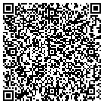 QR-код с контактной информацией организации ИМПУЛЬС, ИП