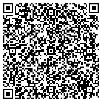 QR-код с контактной информацией организации УРАЛ-НЕЙВА, ООО