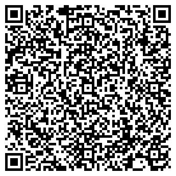 QR-код с контактной информацией организации НОВОУРАЛЬСКИЙ ЛЕСХОЗ