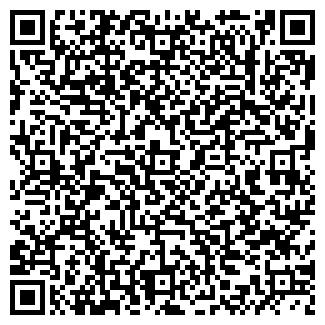 QR-код с контактной информацией организации ПАСЬЯНС, ООО