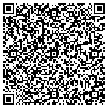 QR-код с контактной информацией организации КАШИНСКАЯ, ИП
