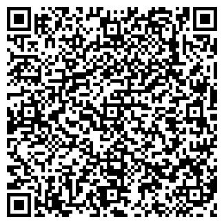 QR-код с контактной информацией организации АТЛАНТ, МУП