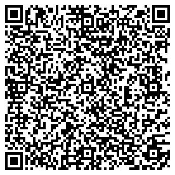 QR-код с контактной информацией организации СТИМУЛ-СБ, ООО