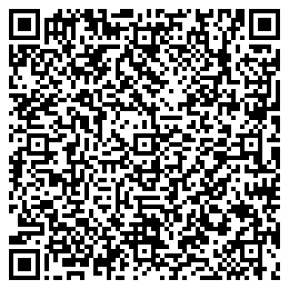 QR-код с контактной информацией организации УТИЛИС, ООО