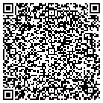QR-код с контактной информацией организации АВТОМАГАЗИН-66