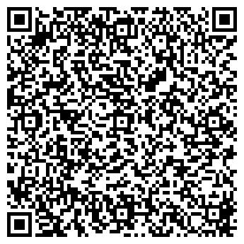 QR-код с контактной информацией организации ДЕКО ЛАЙН, ООО