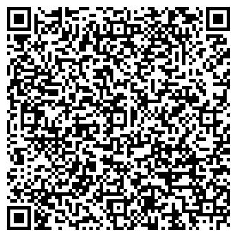 QR-код с контактной информацией организации ЦИФРОГРАД УРАЛ, ООО