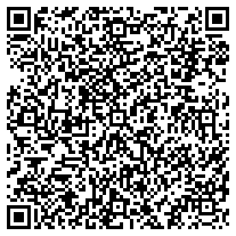 QR-код с контактной информацией организации УРАЛРЕМСТРОЙ, ООО