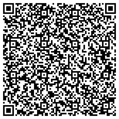 QR-код с контактной информацией организации СКОРАЯ АДВОКАТСКАЯ ПОМОЩЬ АДВОКАТСКИЙ КАБИНЕТ