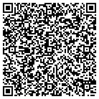 QR-код с контактной информацией организации ЧАСОВАЯ МАСТЕРСКАЯ, МУП