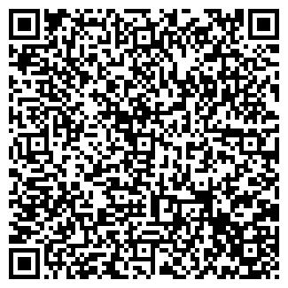 QR-код с контактной информацией организации УРАЛ-РЕТРО