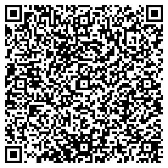 QR-код с контактной информацией организации УЛЫБКА ТА, ООО