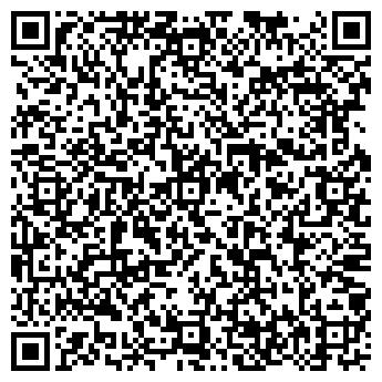 QR-код с контактной информацией организации ПРОГРЕСС УИПК