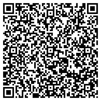 QR-код с контактной информацией организации ГРАН-Д, ООО