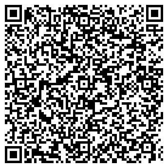 QR-код с контактной информацией организации ГРИНВЭЙ-ТУР, ООО