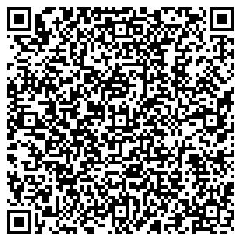 QR-код с контактной информацией организации СТАРЫЙ ТОРГОВЫЙ ЦЕНТР