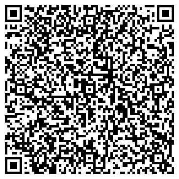 QR-код с контактной информацией организации НОВОУРАЛЬСКА № 4 ПОЖАРНАЯ ЧАСТЬ