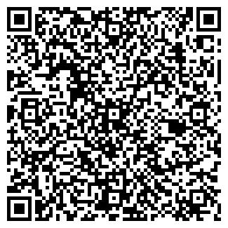 QR-код с контактной информацией организации ДОМИНИК