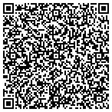 QR-код с контактной информацией организации ДОМ КАМНЯ