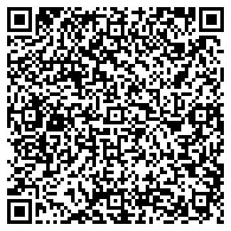 QR-код с контактной информацией организации № 11 УЭХК