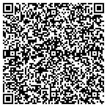 QR-код с контактной информацией организации БЕЛОВА ВАЛЕНТИНА АЛЕКСАНДРОВНА
