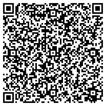 QR-код с контактной информацией организации АТП ООО СПАО СУС ФИЛИАЛ