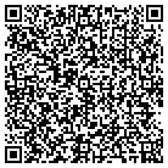 QR-код с контактной информацией организации ПРОЕКТНО-СМЕТНОЕ БЮРО