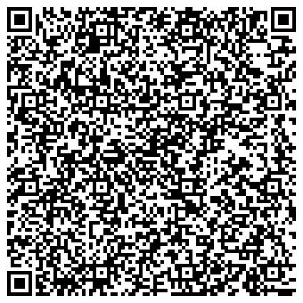 QR-код с контактной информацией организации ИНСТИТУТ МИРБИС МОСКОВСКОЙ МЕЖДУНАРОДНОЙ ВЫСШЕЙ ШКОЛЫ БИЗНЕСА НОУ СВЕРДЛОВСКИЙ ФИЛИАЛ