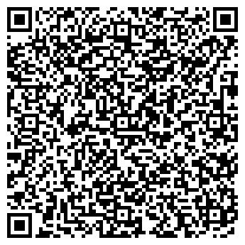 QR-код с контактной информацией организации ВЕРХ-НЕЙВИНСКИЙ ТЦ