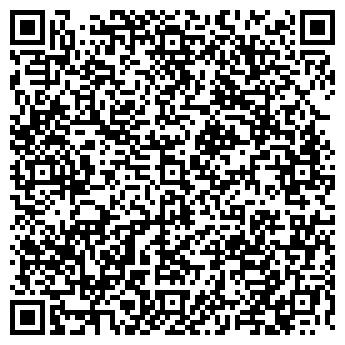 QR-код с контактной информацией организации УРАЛРОСТЭК, ООО