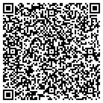 QR-код с контактной информацией организации ТРАМПАРК КОМПАНИЯ