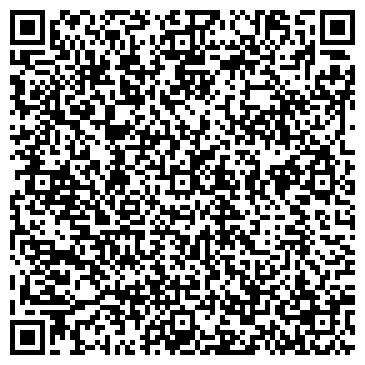 QR-код с контактной информацией организации ДЕКО БЕРРИ СТУДИЯ КУХНИ