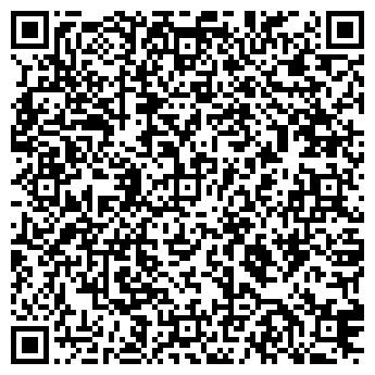 QR-код с контактной информацией организации ЮЖНЫЙ D-LAB ФОТОСАЛОН