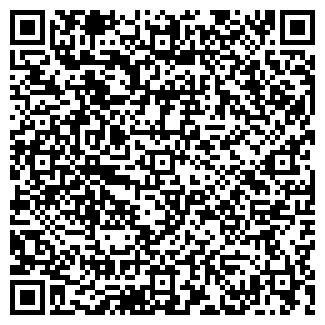 QR-код с контактной информацией организации ЦВР