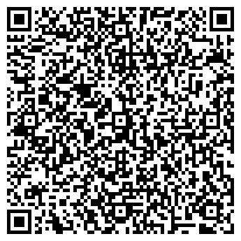 QR-код с контактной информацией организации СТАТУС, ЗАО