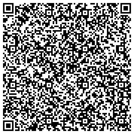 QR-код с контактной информацией организации УРАЛЬСКИЙ ЭЛЕКТРОХИМИЧЕСКИЙ КОМБИНАТ ФГУП ФИЛИАЛ ПО ПРОИЗВОДСТВУ И ПЕРЕРАБОТКЕ СЕЛЬСКОХОЗЯЙСТВЕННОЙ ПРОДУКЦИИ
