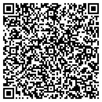QR-код с контактной информацией организации ЮНЭЯ