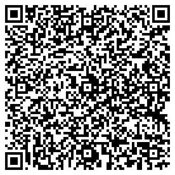 QR-код с контактной информацией организации НОВОУРАЛЬСКОЕ