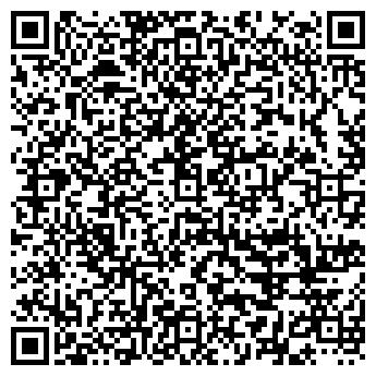 QR-код с контактной информацией организации БРОННИКОВА А.Ф., ИП