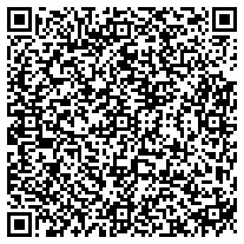 QR-код с контактной информацией организации РЕМОНТНО-МЕХАНИЧЕСКИЙ ЗАВОД (РМЗ)