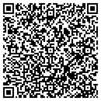 QR-код с контактной информацией организации УЭХК ДК
