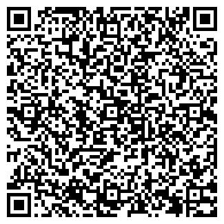 QR-код с контактной информацией организации ХИМ ЭРА